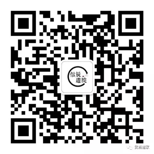 微信图片_20200620140017.jpg
