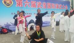 道院弟子参加武术比赛获得骄人成绩